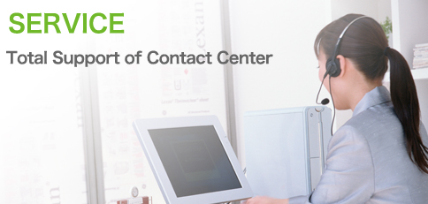 Total Support of Contact Center